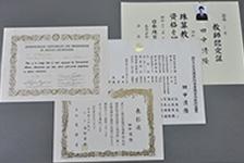 指導者講習会等を受講し日本珠算連盟から教師認定を受けています